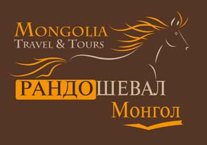 Mongolia Travel & Tours